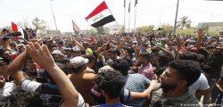 Iraqi Communist Party: Stop the Suppression of the Demonstrators Immediately!