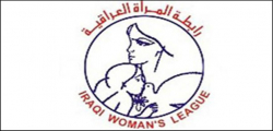 Iraqi Women's League: Statement on the occasion of 8th March, International Women's Day