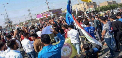 Iraqi Communist Party : Victory to the People's Uprising