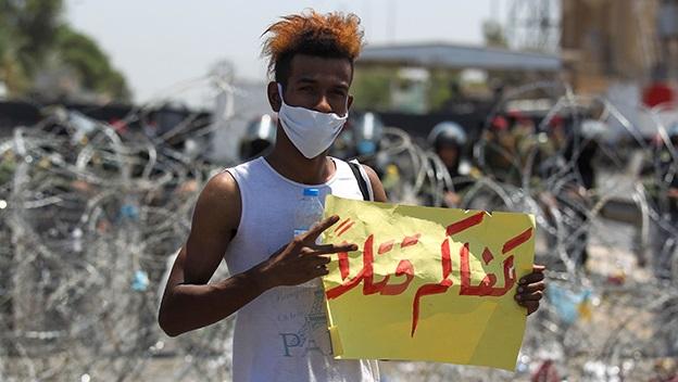 اللجنة المركزية  للحزب الشيوعي العراقي : أوقفوا القتل واستجيبوا للمطالب المشروعة