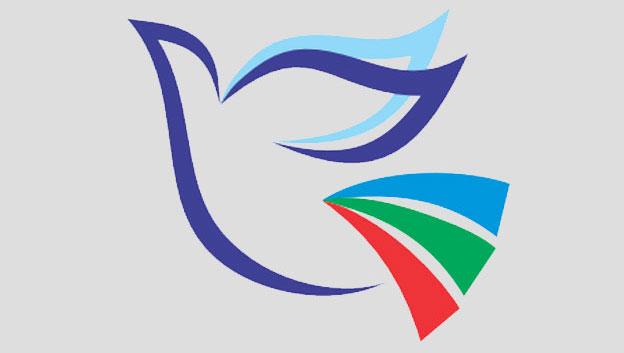 بلاغ عن اجتماع اللجنة المركزية للحزب الشيوعي العراقي