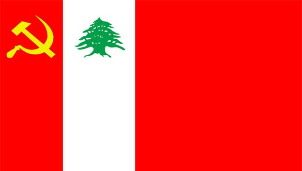 تهنئة الشيوعي العراقي بمناسبة الذكرى 96 لتأسيس شقيقه الشيوعي اللبناني