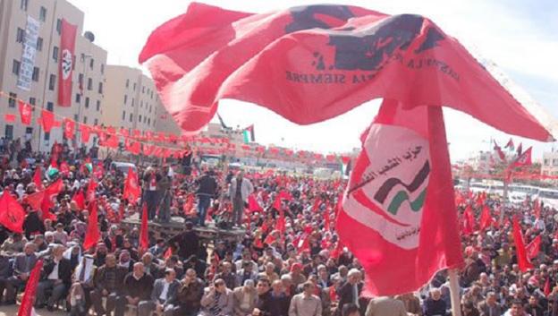 حزب الشعب الفلسطيني: في اليوم العالمي للتضامن مع شعبنا الفلسطيني